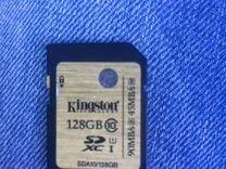 Kingston sdxc 128 Гб (SDA10/128GB)