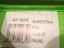 Подушка из бамбука Финляндия