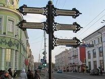 Новинка Экскурсия в Беларусь в Гомель