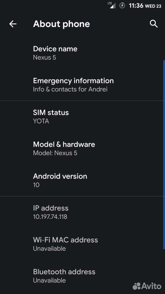 Смартфон LG Nexus 5  89996485881 купить 2