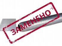 Комплект квох-800 для восстановления оболочек кабе