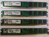 Оперативная память DDR2 2GB Kingston 800Mhz — Товары для компьютера в Перми