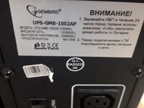 Ибп Gembird 1000 ва UPS-GMB-1002AP без акб