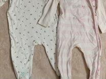 Пакет фирменной одежды