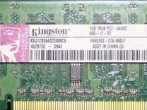 Kingstone DDR2 1GB Ноутбук