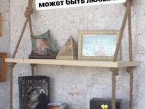 Интерьерные полки — Мебель и интерьер в Челябинске