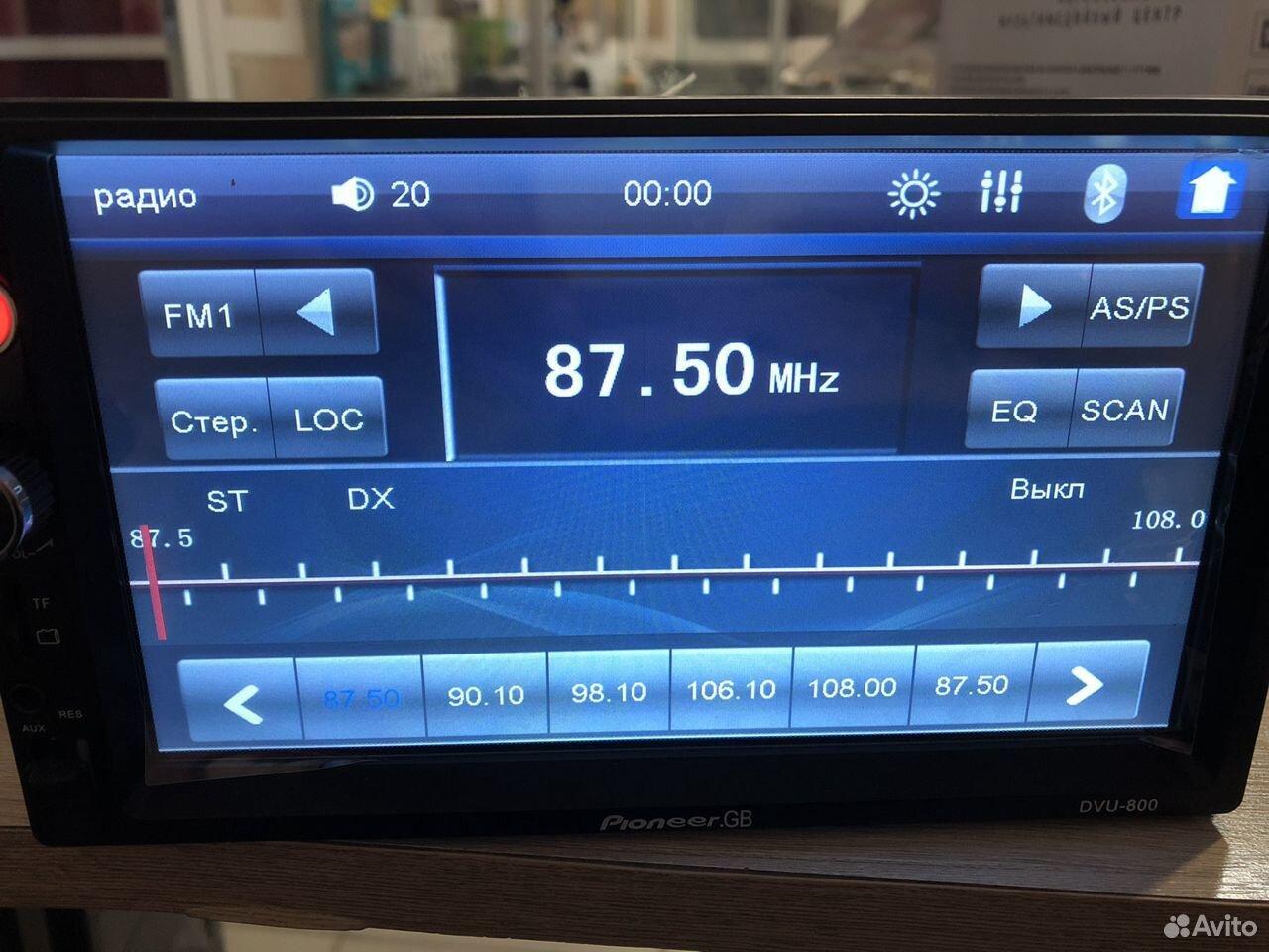 Автомагнитола Pioneer  89829194184 купить 3