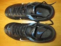 9ae23a7a Купить футбольный, баскетбольный мяч, бутсы, футбольную форму в ...