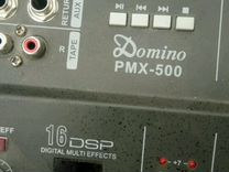 Микшерный пульт Домино