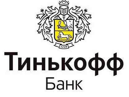 Работа в коле для девушки илья ищенко