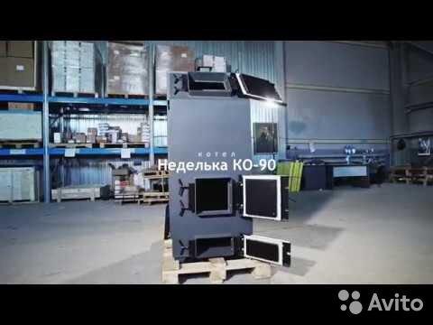 Твердотопливный котел «Неделька» ко-90 для дома купить 1